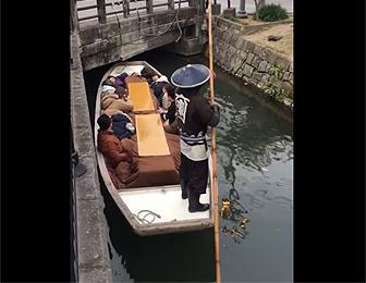 船頭の動きが凄い