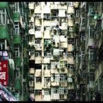 巨大スラム街「九龍城」がヤバすぎる