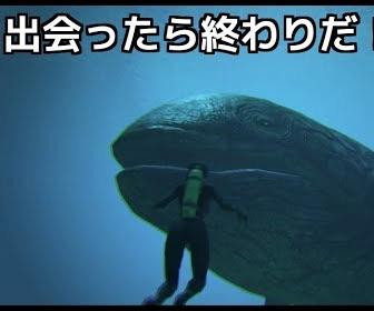 【動画】かつて実在した絶滅した巨大モンスター