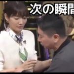 【動画】生放送で怒ってしまったヤバい放送事故
