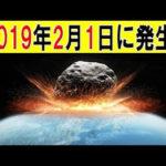 【動画】怖い…人類が滅亡すると言われている日5選