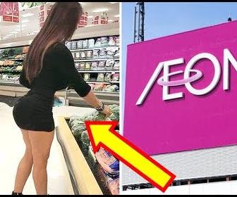 【動画】スーパーで目撃されたとんでもない人達