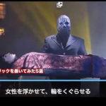 【動画】バレてしまった手品のトリック5選