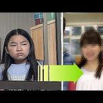 【動画】キッズウォー 子役達の現在その後が凄い!