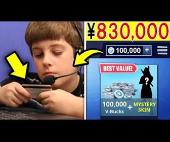 【動画】親のカードで課金ゲームをしまくった子供5選【衝撃】