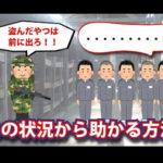【動画】君は全問正解できるか!?超難解IQテスト3選!!