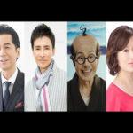 【動画】年の差婚カップル!芸能人ランキングTOP10【意外と多い!】